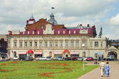 Tomsk, Trinity Square — Stock Photo