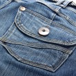 Jeans pocket — Stock Photo #2473001