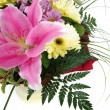 Bouquet — Stock Photo #2484366