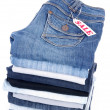 Jeans for sale — Stock Photo #2551510