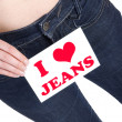 Stock Photo: Love jeans