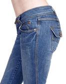 Kvinnor i jeans — Stockfoto