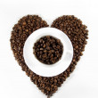 Royalty-Free Stock Photo: Coffee beans in a cup