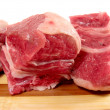 Stock Photo: Fresh beef rib 2