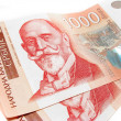 Serbian bills — Stock Photo