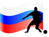 Russian footballer — Stock Vector