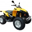 Yellow atv — Stock Photo