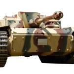 Germany tank — Stock Photo