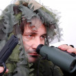 Army recon in camouflage uniform — Stock Photo