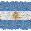 Royalty-Free Stock Photo: National Flag Argentina