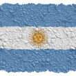 National Flag Argentina — Stock Photo