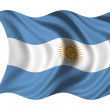 A National Flag Argentina — Stock Photo