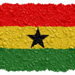 Stock Photo: National Flag Ghana