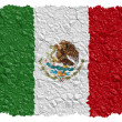 Stock Photo: National Flag Mexico