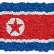 National Flag North Korea — Stock Photo