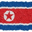 National Flag North Korea — Stock Photo #1650148