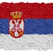 National Flag Serbia — Stock Photo