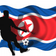 Soccer player North Korea — Stock Photo