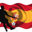 Soccer player Spain — Stock Photo