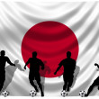 Stock Photo: Soccer player Japan