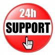24h Support Button — Stock Photo