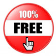 Stock Photo: 100% Free Button
