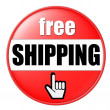 Free Shipping Button — Stock Photo