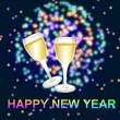 Royalty-Free Stock Photo: Happy new year background