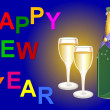 Happy new year background with Champagne — Stock Photo #1763977