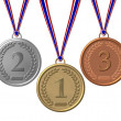 Stock Photo: Set of Winners Medals bronze silver gold