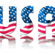 Stars & Stripes USA — Stock Photo