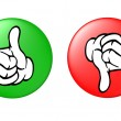 Thumbs up and down button — Stock Photo