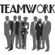 Business slogan Teamwork Silhouettes - Foto de Stock  