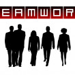 Business slogan Teamwork Silhouettes — Stock Photo