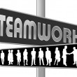 Business Motivation Sign Teamwork — Stock Photo