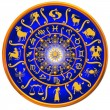 Zodiac Disc blue - 图库照片