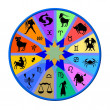 zodiac disc rainbow colored — Stock Photo