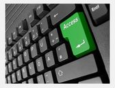 Special PC Keyboard Access — Stock Photo