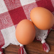 Eggs — Stock Photo #1991197