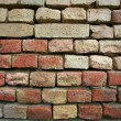 Brick wall texture — Stockfoto