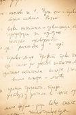 Vintage handwriting — Stock Photo