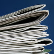 Newspapers  stack - Foto Stock