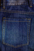 Blue jeans back pocket — Stock Photo
