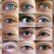 Eyes — Stock Photo