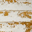 Stock Photo: Rusty Surface