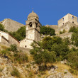 Stock Photo: Kotor, Montenegro