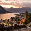 Stock Photo: Kotor Montenegro