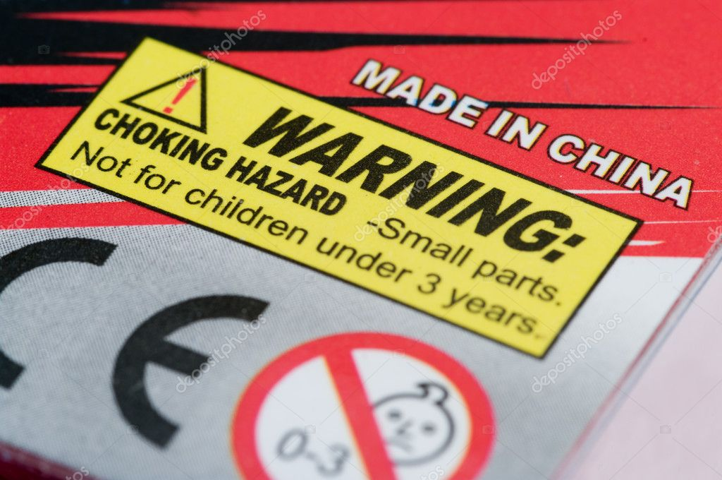 Warning label on the toy package. Not for children under 3 years. — Stock Photo #1750844