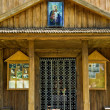 The Orthodox wooden old church — Stock Photo