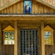 The Orthodox wooden old church - Stock Photo